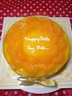 How To] เค้กส้มสุดอร่อยสูตรในตำนานค่า ลงเลย (by @stong129 ) (กินๆ ...