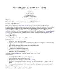 My Salary Requirements Cover Letter Cover Letter With Salary Requirements Sample Resume Format