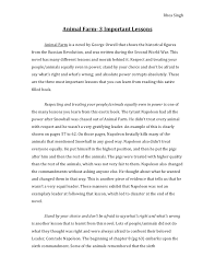 Do the right thing movie essays Ways to end a essay Ddns net