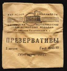 La vida sexual en la Unión Soviética Images?q=tbn:ANd9GcQBNcG9WW_g-WH-8xfFpRhPa1qtNTbJrvXgvnPieB8dGopEPhlF