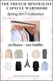 Minimalist Color Palette 2017 by The French Minimalist Capsule Wardrobe Spring 2017 Collection