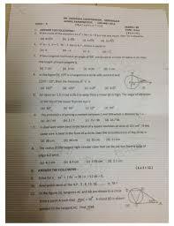 Cbse Class    Maths Sample Papers        cbse malayalam question     cbse sample papers for class   sa  science      accessoris