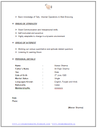 Resume Format Download For Fresher  simple resume for job      xkxbl   lorexddns net  Perfect Resume Example Resume And Cover