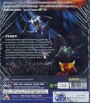 อุลตร้าแมนแกแลคซี่ ตอน กำเนิดอุตร้าแมนซีโร่ The Movie Vol. 02 [จบ ...