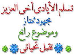 مواقع إسلامية Images?q=tbn:ANd9GcQD0tNElqVY_Z-irsQBNsH-NM33L-oqf5FZVE2y4p7xZ2LCcAyh