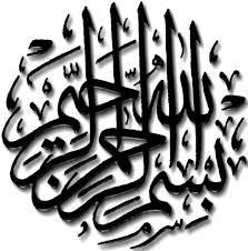 انتهز فرصة رمضان
