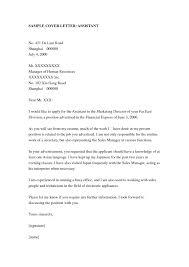 sample cover letter for director position first job cover letter template gallery cover letter ideas