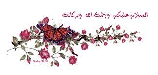 ما حجبه الله عنا كان أعظم images?q=tbn:ANd9GcQ