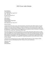 Sample Resume Pharmacy Technician by Kathskywalker Cover Letter Internship Abroad Sample Cover Letter