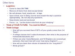Anatomy And Physiology Chapter 1 Review Answers Human Anatomy U0026 Physiology Ch 1 2 Needed For Class U20133 Ring