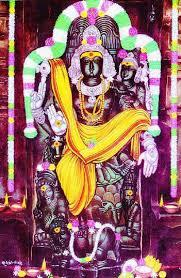 Lod Dakshinamurthy.
