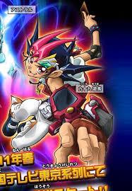 Rincon del anime , series animadas, comiquitas etc II Images?q=tbn:ANd9GcQEdrQtPeg4O9WxHJEhjgmVcJdhtw_6115c4cci5u8itpX7aWaMwQ