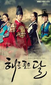 The Moon That Embraces the Sun Capitulos Completos | Dorama Online | Descargar Gratis