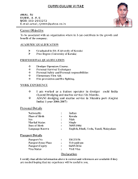 Resume Template  Career Objective In Resume  career objective in         Resume Template  Career Objective In Resume With Professional Qualifications And Work Experience  Career Objective