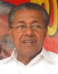 Kerala Legislative Assembly election, 2016