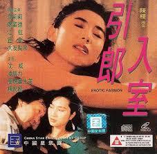 Erotic Passion 1992