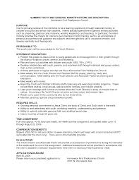 College Student Cover Letter  sample college internship cover     Iwebxpress Resume And Cover Letter