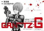 「[奥浩哉×イイヅカケイタ] GANTZ:G 全03巻」の画像検索結果