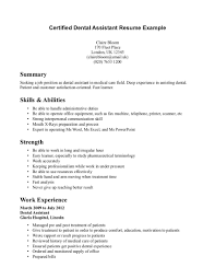 administrative assistant cover letter sample no experience   Job     SlideShare