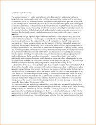 college level essay samples high school application essay samples college level essay format high school admission essay samples invoice template high school application essay example college admission appeal letter