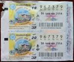 M04 April (เมษายน) | Lottery in Thailand