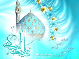 مجموعه ی ارزشمند دعاهای منسوب به امام زمان (عج)