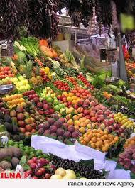 تصویر  دانلود پروژه قاچاق محصولات کشاورزی