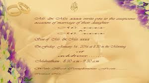 Invitation Card Of Wedding How To Create Wedding Cards In Photoshop With Esubs Youtube