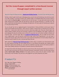 Term Paper Writing Service     marbury v madisons wmestocard com Term Paper Writing Service