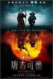 Don Quixote 3D 2010