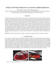 design of led edge lit light bar for automotive taillight