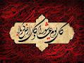 Image result for تاسوعاي شمسي و قمري امسال