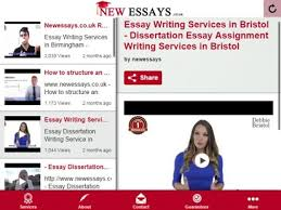New Essays   Android Apps on Google Play Google Play