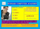 SUBHAM COMPUTER ACADEMY - Cuttack - Electronics - Computers ... cuttack.olx.in
