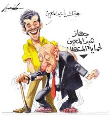 كاريكاتير مصطفي حسين 2016 images?q=tbn:ANd9GcQIOYrY1BgIzXXY-x11ud3ruhRZhgduSzN4KGlPTjKrBX8Q-nRH&t=1