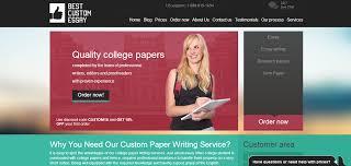 u custom essays