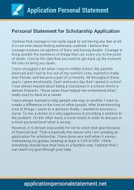Personal statement scholarship essay examples    essay writing services reviews