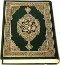منتدى الثقافة الاسلامية و الدينية