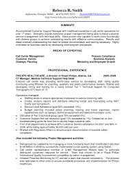 Sample Babysitter Resume by Resume How To List Technical Skills On Resume Managers Resume