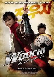 ดูหนัง Woochi ศึกเทพยุทธทะลุภพ