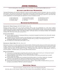 Accounts Payable Resume Skills Sample Resume Bookkeeping Clerk Augustais