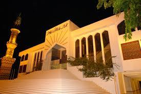 Visit Maldives Friday Mosque –…