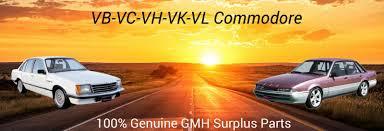 surplus stock gmh commodore vb vc vh vk vl