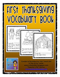 thanksgiving vocabulary pictures clip art by carrie teaching first april 2012