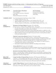 resume format template microsoft word education resume format resume format and resume maker education resume format sample microsoft word college student resume format updated