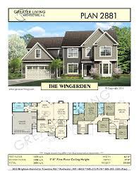 plan 2881 the wingerden two story house plan greater living