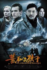 Los Ninos De Huang Shi