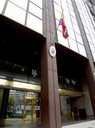 Embassy of Colombia, Buenos Aires