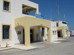 Leros Municipal Airport