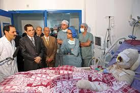 The Democratic Transition In Tunisia   ACCORD ACCORD tunisia